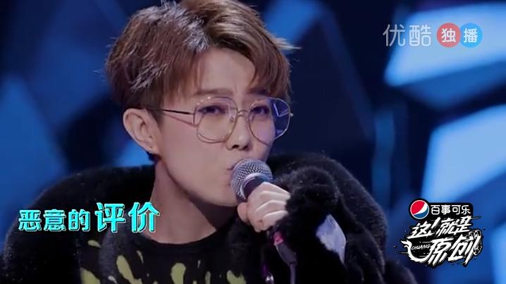 5.刘力扬在《这就是原创》表演原创歌曲.jpg