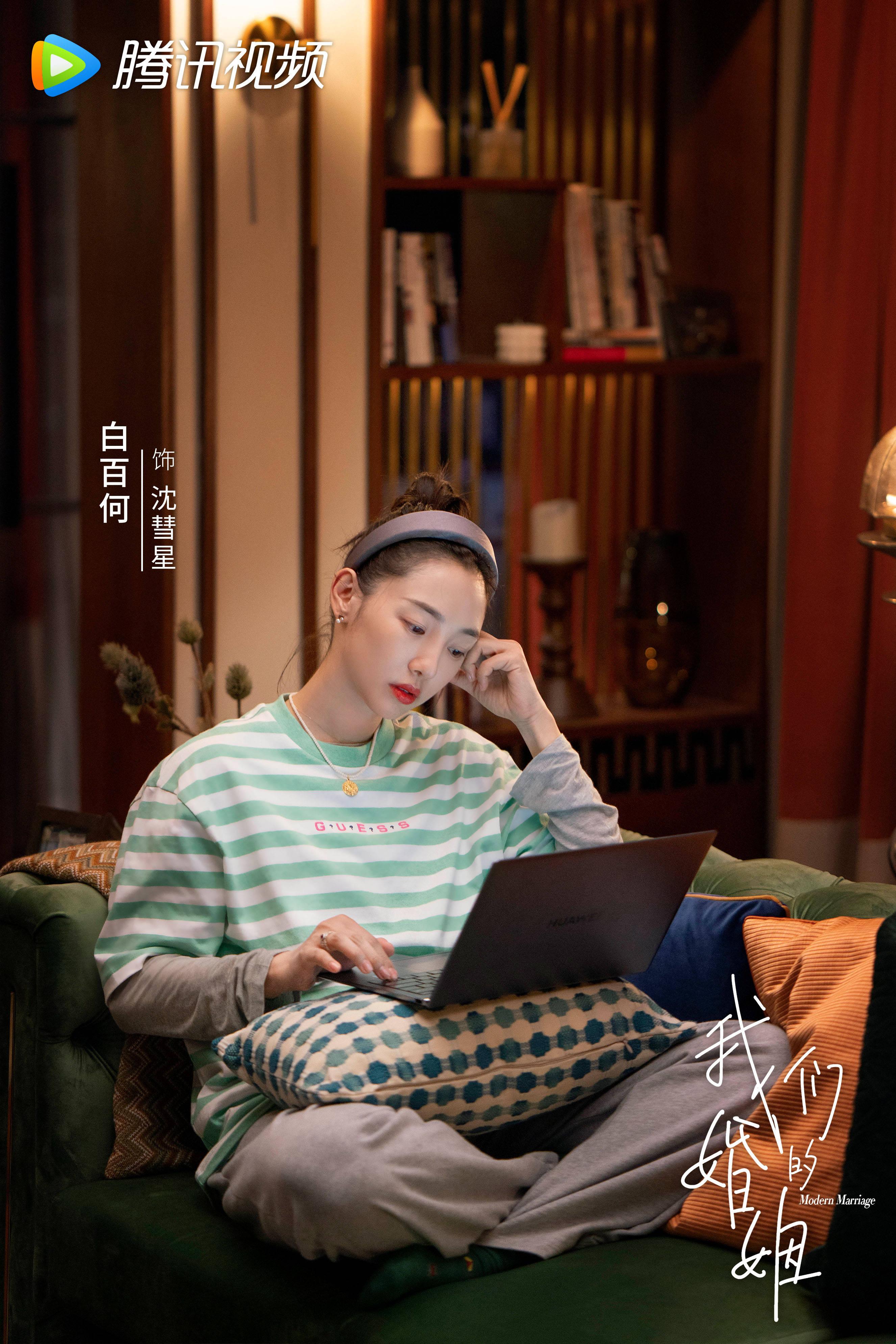 白百何佟大为《我们的婚姻》演夫妻 笑闹中携手成长