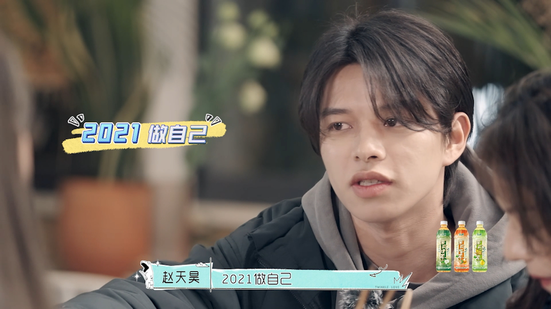 《怦然心动20岁》辉辉牙牙在一起 (4).jpg