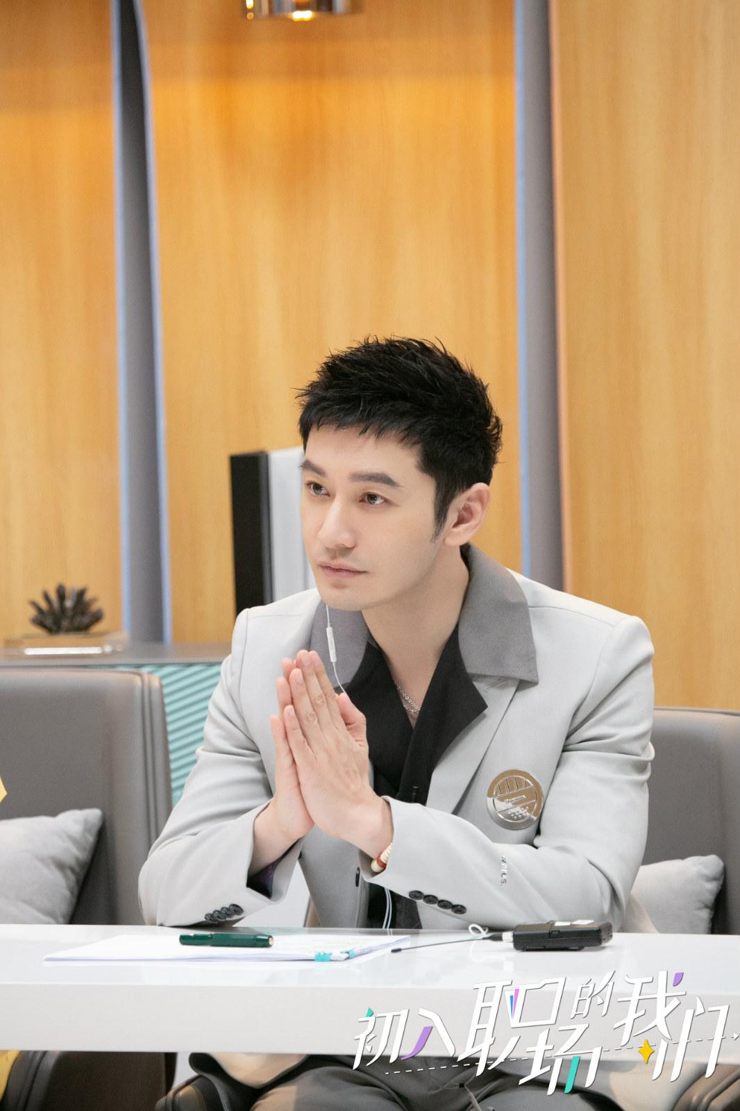 黄晓明认真观看节目.jpg