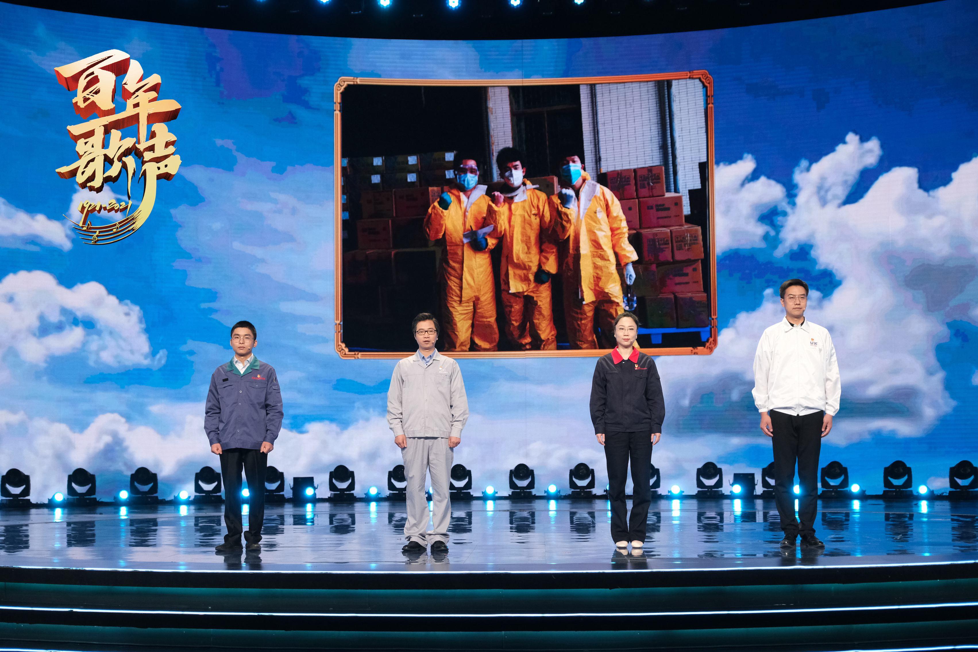 CCTV-3《百年歌声》本周日相见 (2).jpeg