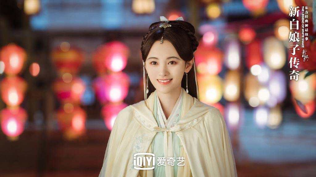 《新白娘子传奇》于朦胧鞠婧祎今晚大婚 (4).jpg