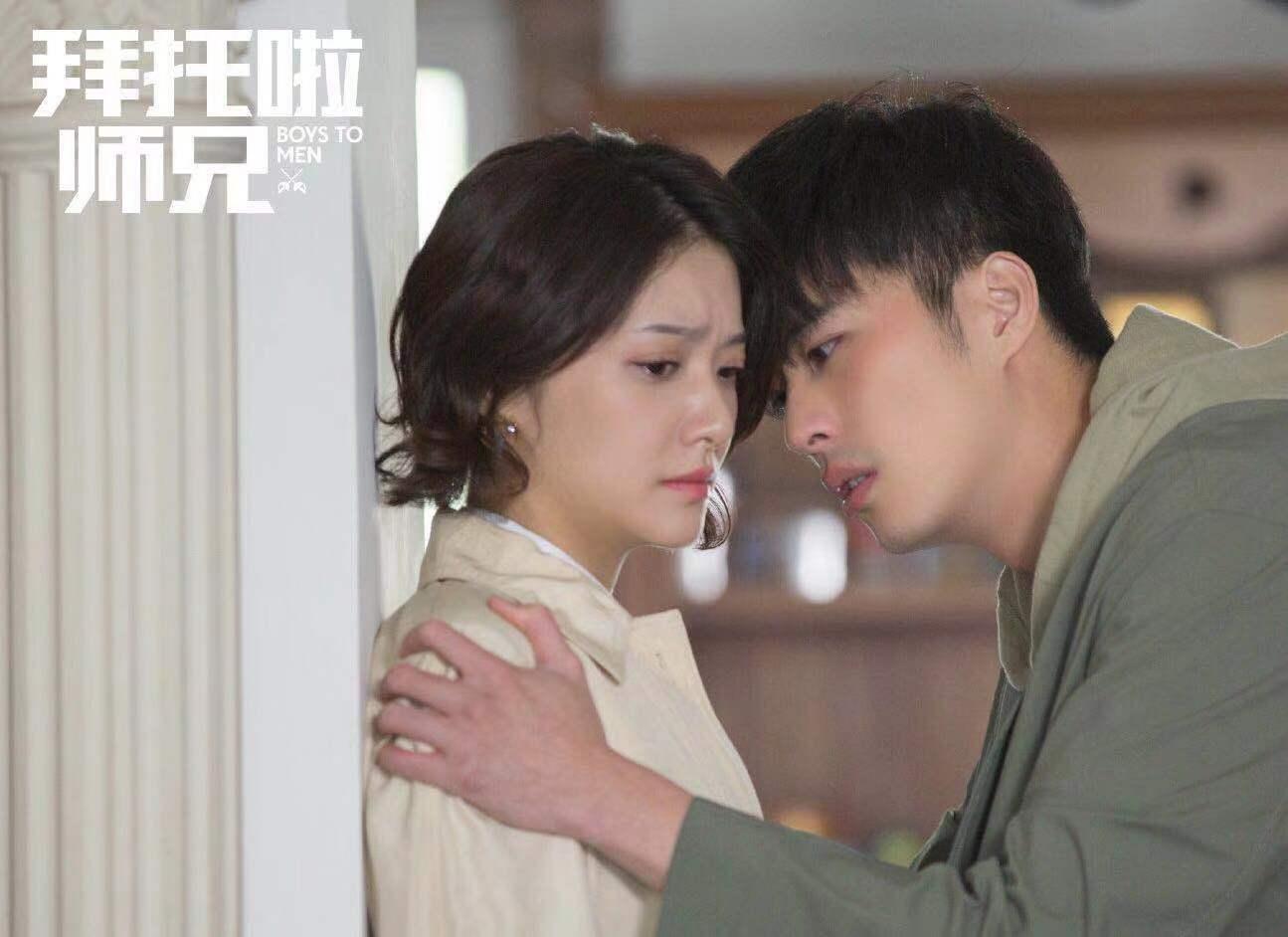 徐开骋《拜托啦师兄》热血开播 (2).jpg