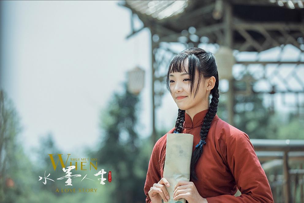 《水墨人生》今日开播 (7).jpg