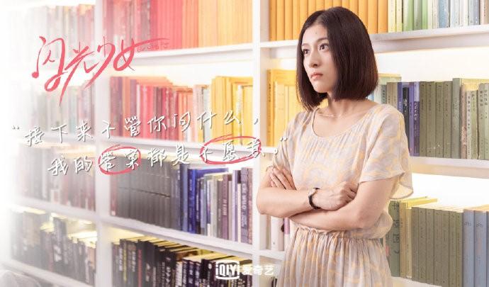 剧版《闪光少女》 (6).jpg