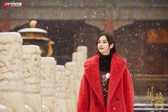 angelababy《上新了故宫》 (1).jpg
