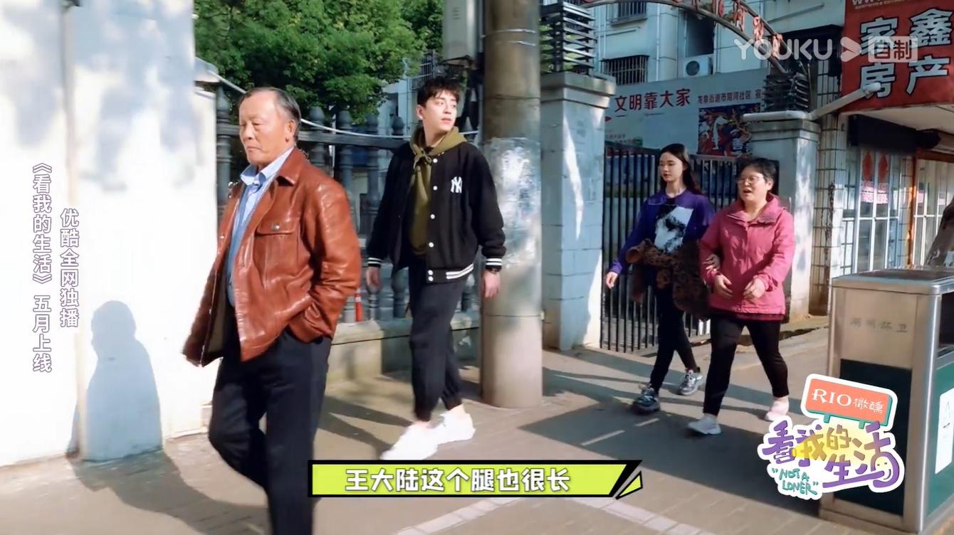 《看我的生活》黄明昊、王大陆 (3).jpg