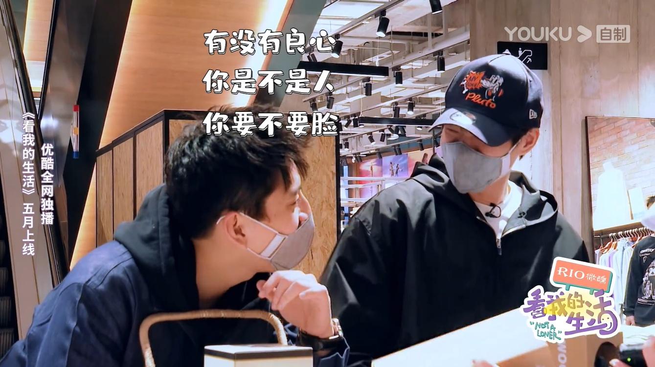 《看我的生活》黄明昊、王大陆 (2).jpg