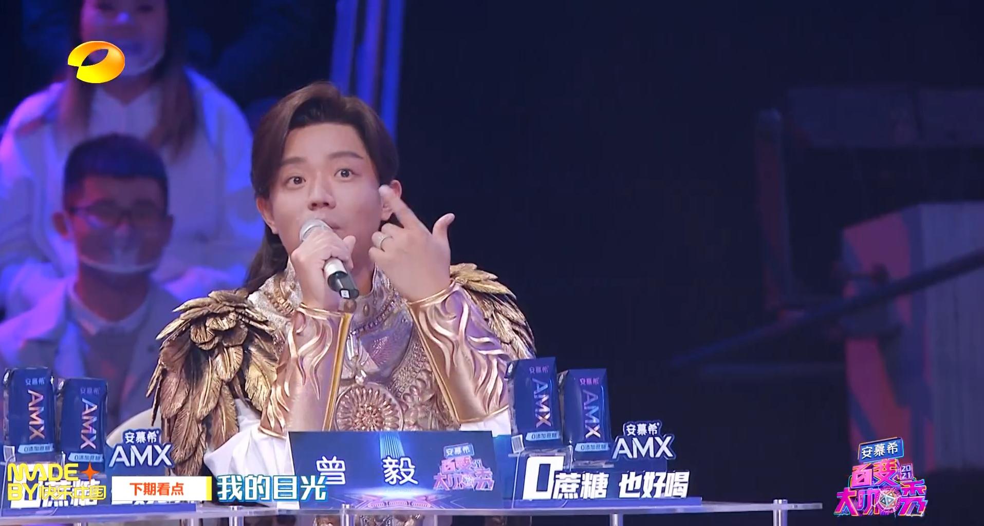 《百变大咖秀》吴昕携唱跳舞台燃情回归 (2).jpg