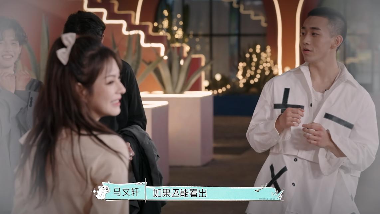 《怦然心动20岁》迎浪漫童话舞会 (4).png