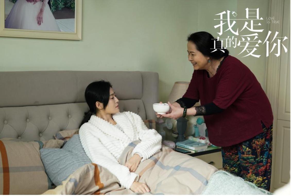 """《我是真的爱你》 热播 萧嫣遭遇""""职场霸凌""""指控 (3).jpg"""