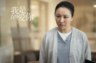 《我是真的爱你》 萧嫣齐彬感情持续升温 (4).jpg
