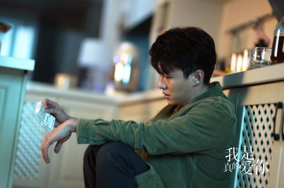 《我是真的爱你》陈娇蕊故意接近尤雅 (3).png
