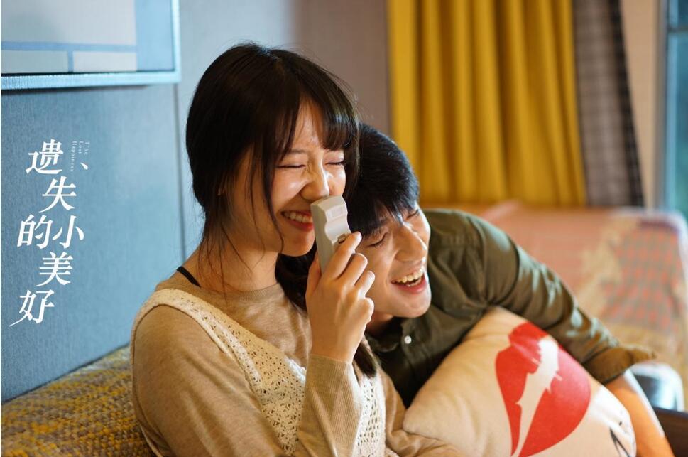 《遗失的小美好》系列电影2.jpg