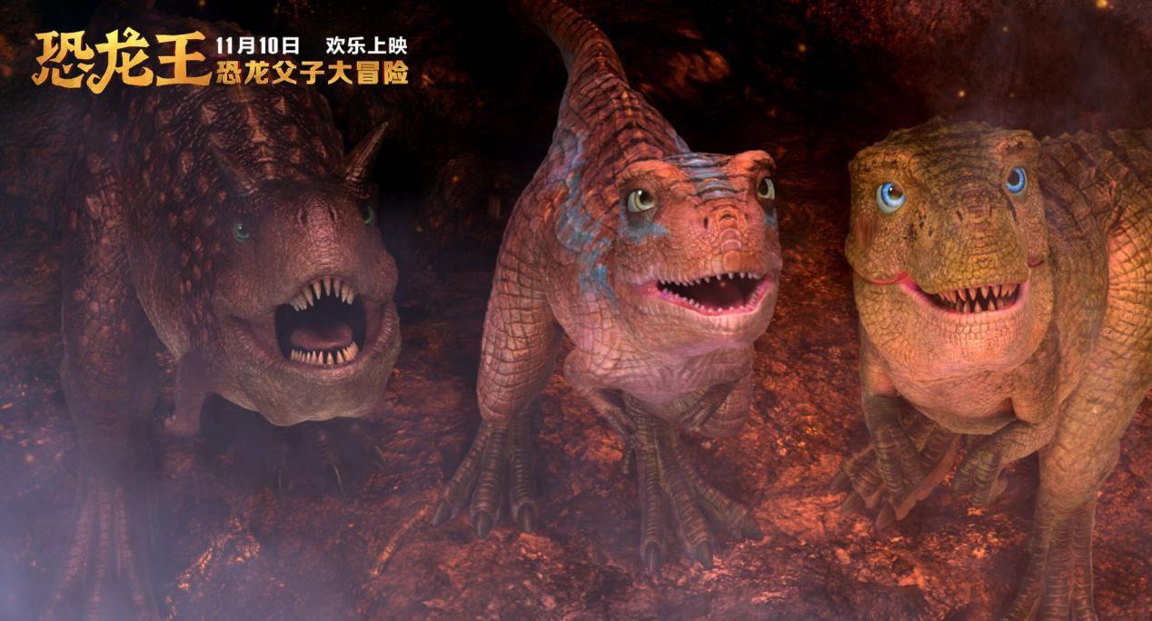 电影《恐龙王》海报 (2).jpg