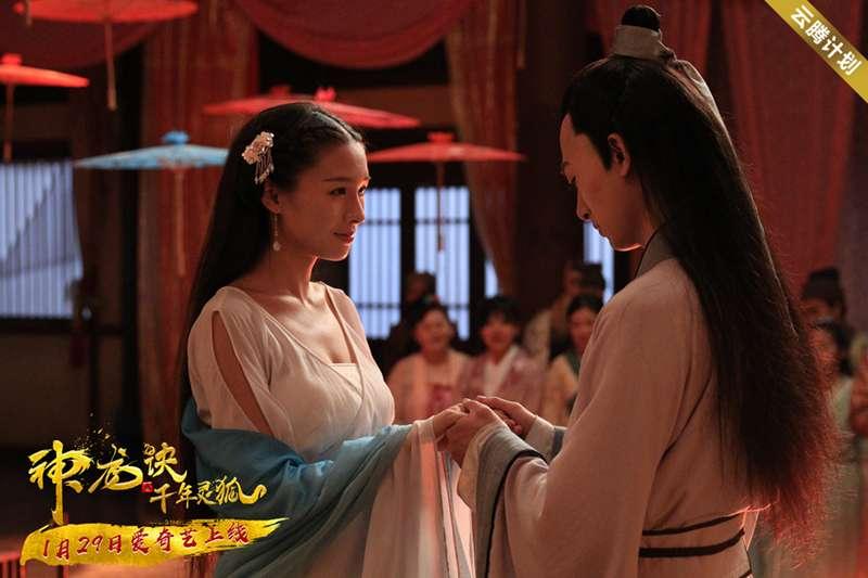 《神龙诀之千年灵狐》剧照 (3).jpg