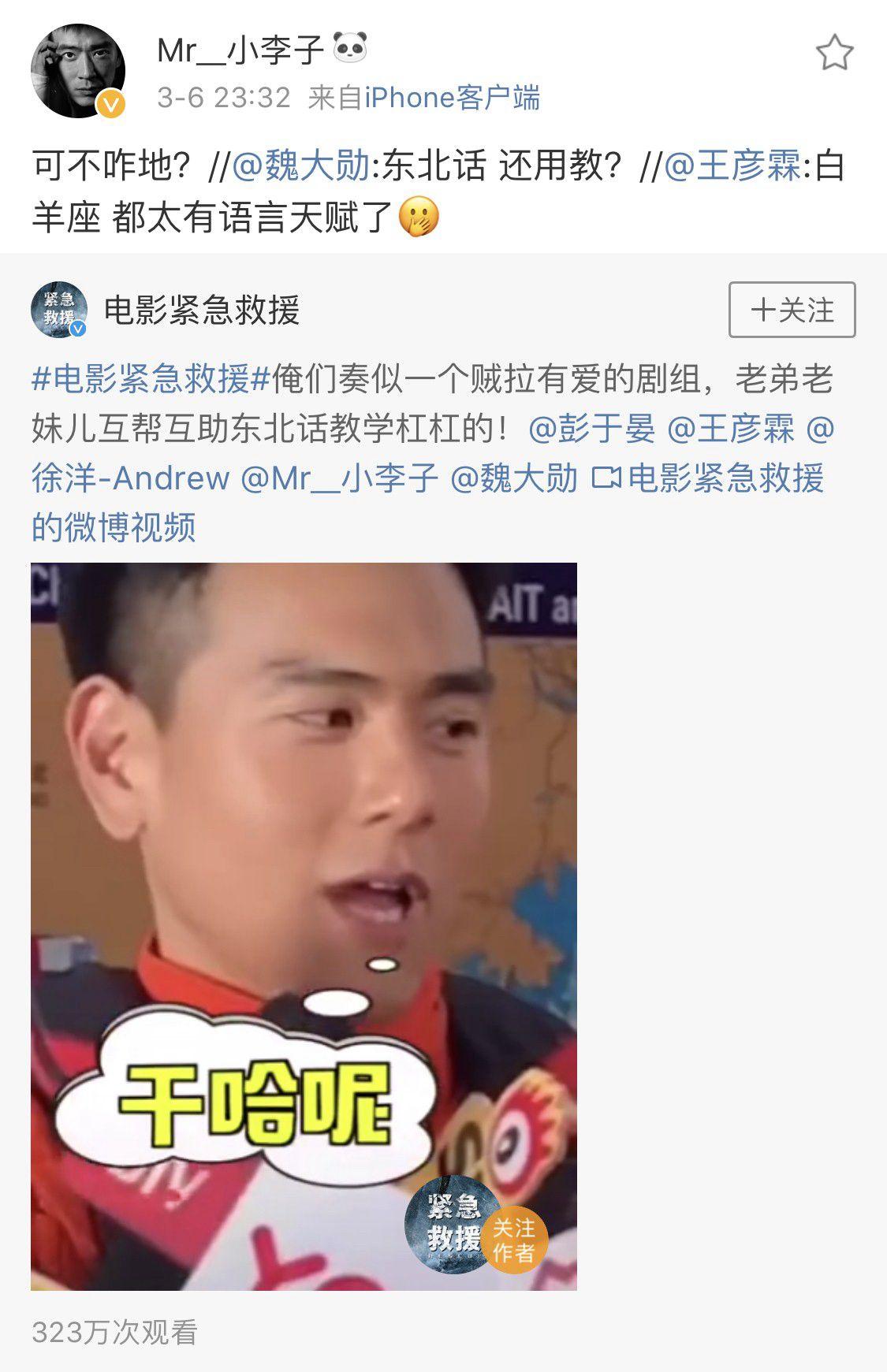 《紧急救援》开放媒体探班 (7).jpg