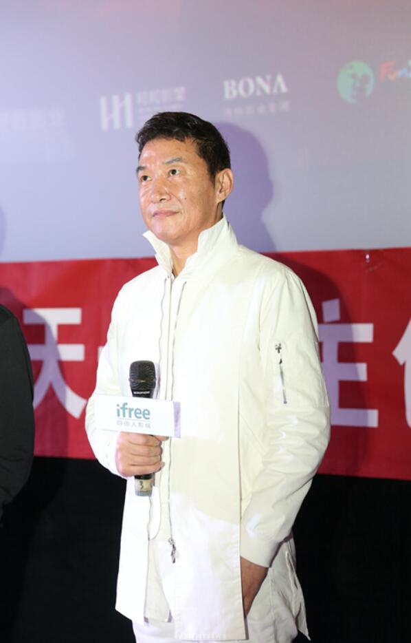 赵燕国彰金句频出.jpg
