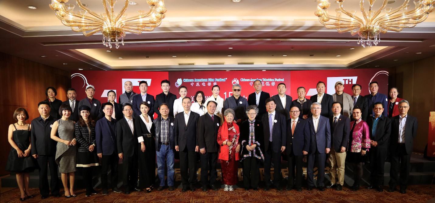 第15届中美电影节、中美电视节发布会亮相2019北京国际电影节