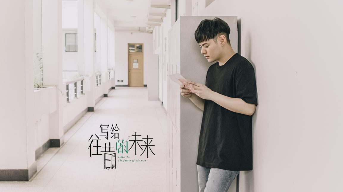 《写给往昔的未来》开启探班 (4).jpg