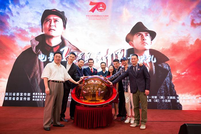《红星照耀中国》主创团队.jpg