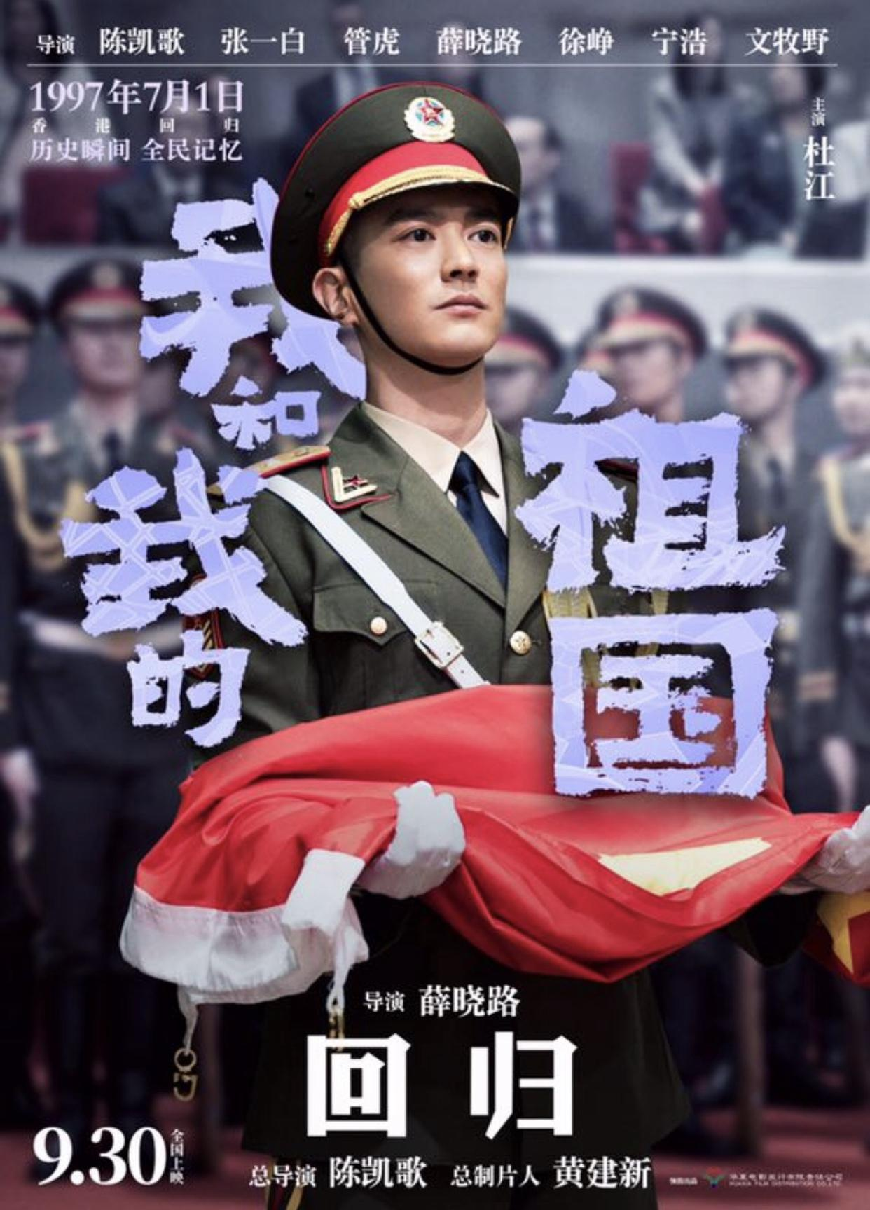 杜江成百亿票房演员 (4).jpg