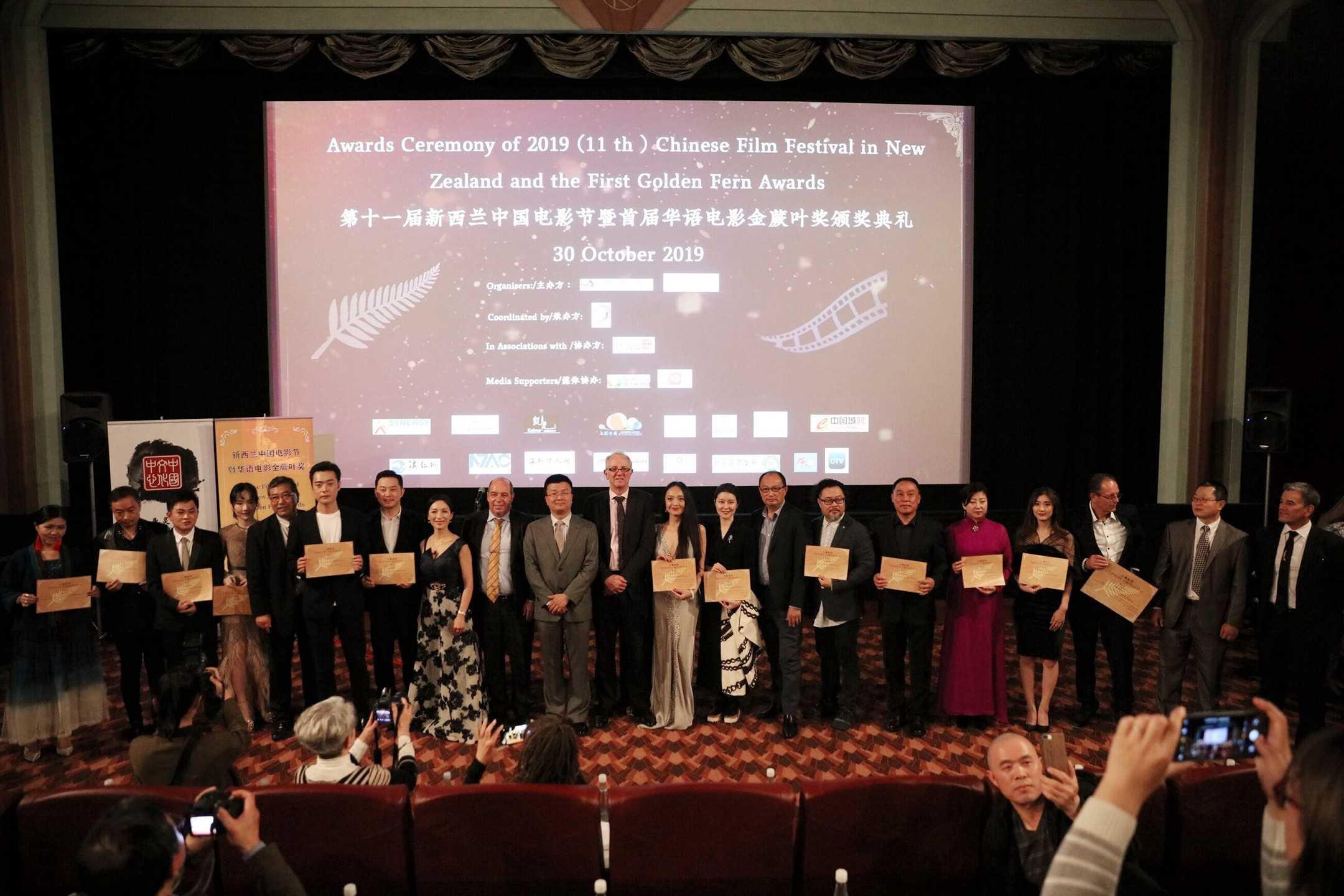 华语电影金嶡叶奖《流浪地球》《一切如你》成为最大赢家 (4).jpg