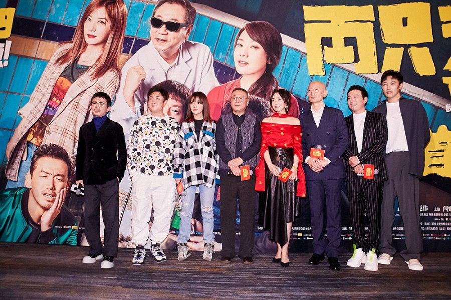 赵薇《两只老虎》北京首映礼.jpg