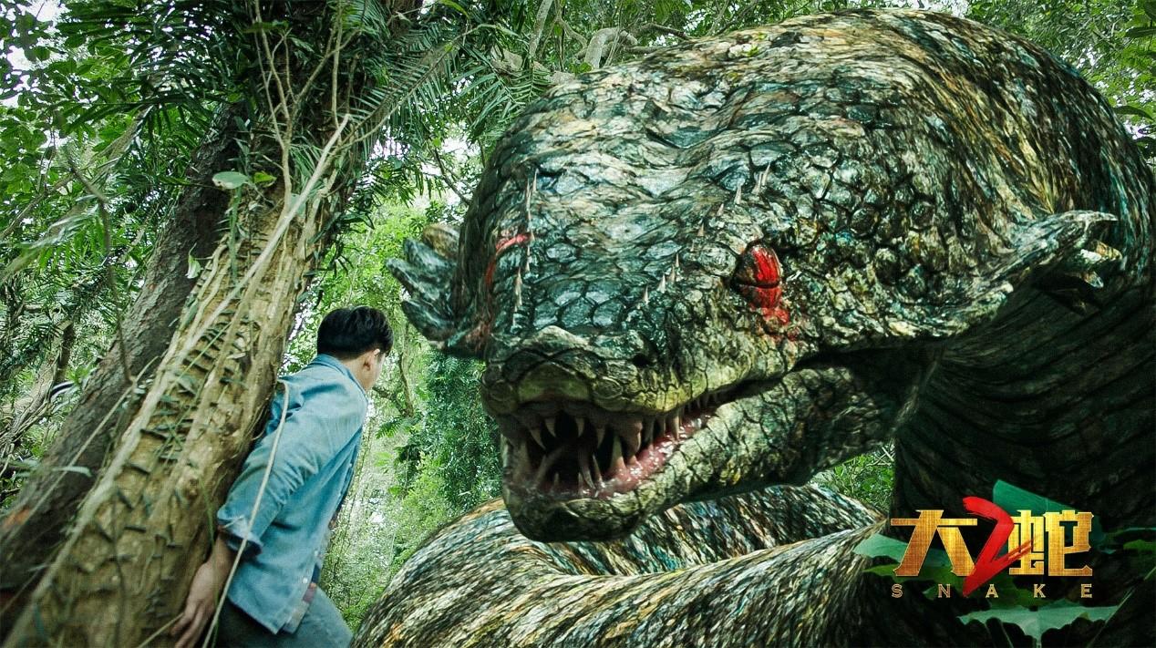 《大蛇2》.jpg