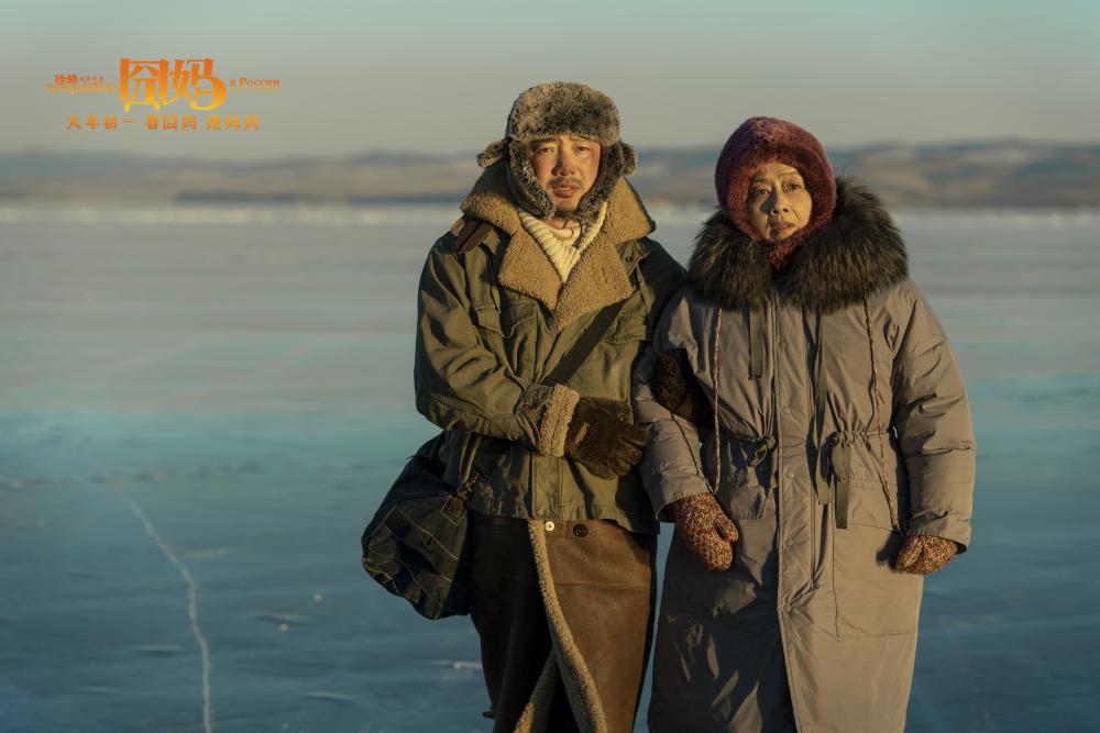 徐崢黃梅瑩在冰原上.jpg