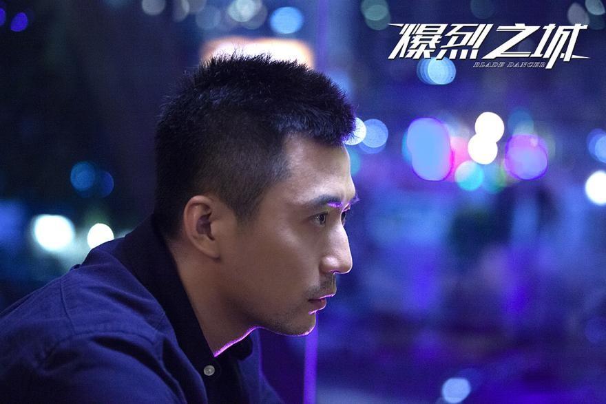 《爆烈之城》剧照 1 (2).jpg