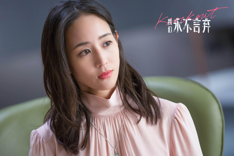 张钧甯饰演成年周自在.jpg