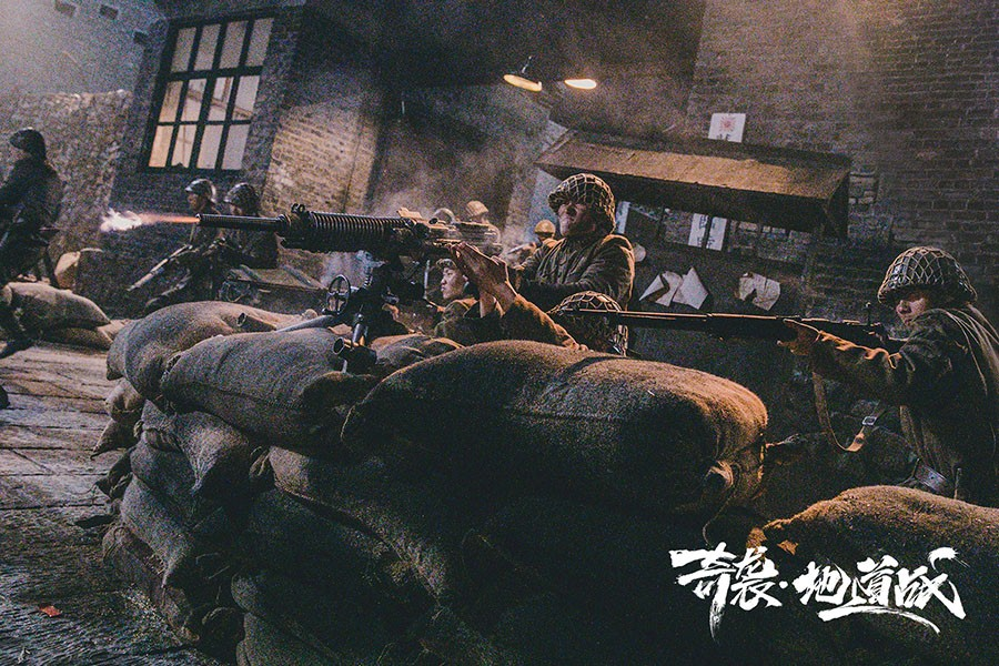 《奇袭•地道战》定档8月7日 (2).jpg
