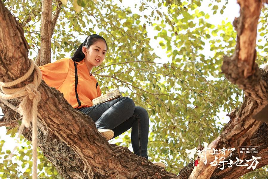 电影《树上有个好地方》定档9月6日 (5).jpg