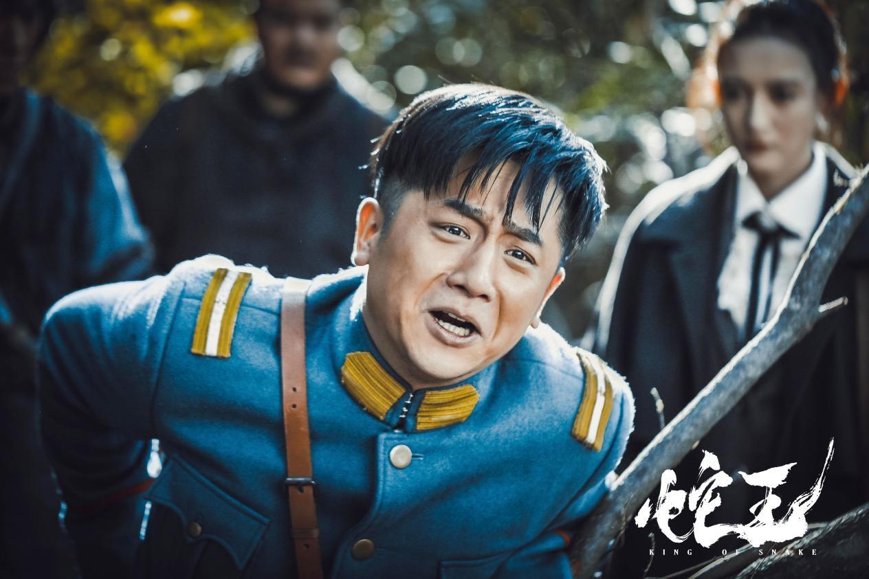 电影《蛇王》剧照3.jpg