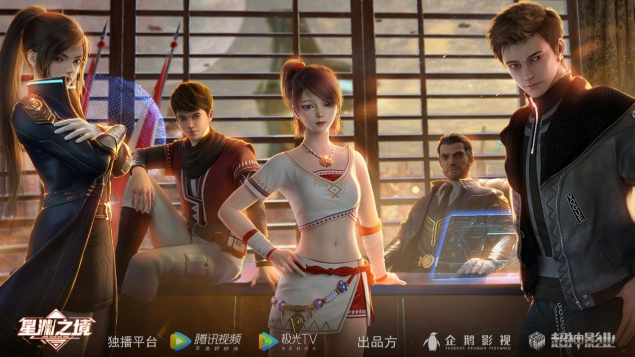 电影《烈阳天道》播放创新高 (7).jpg