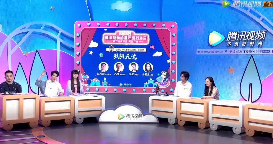 电影《烈阳天道》播放创新高 (6).jpg