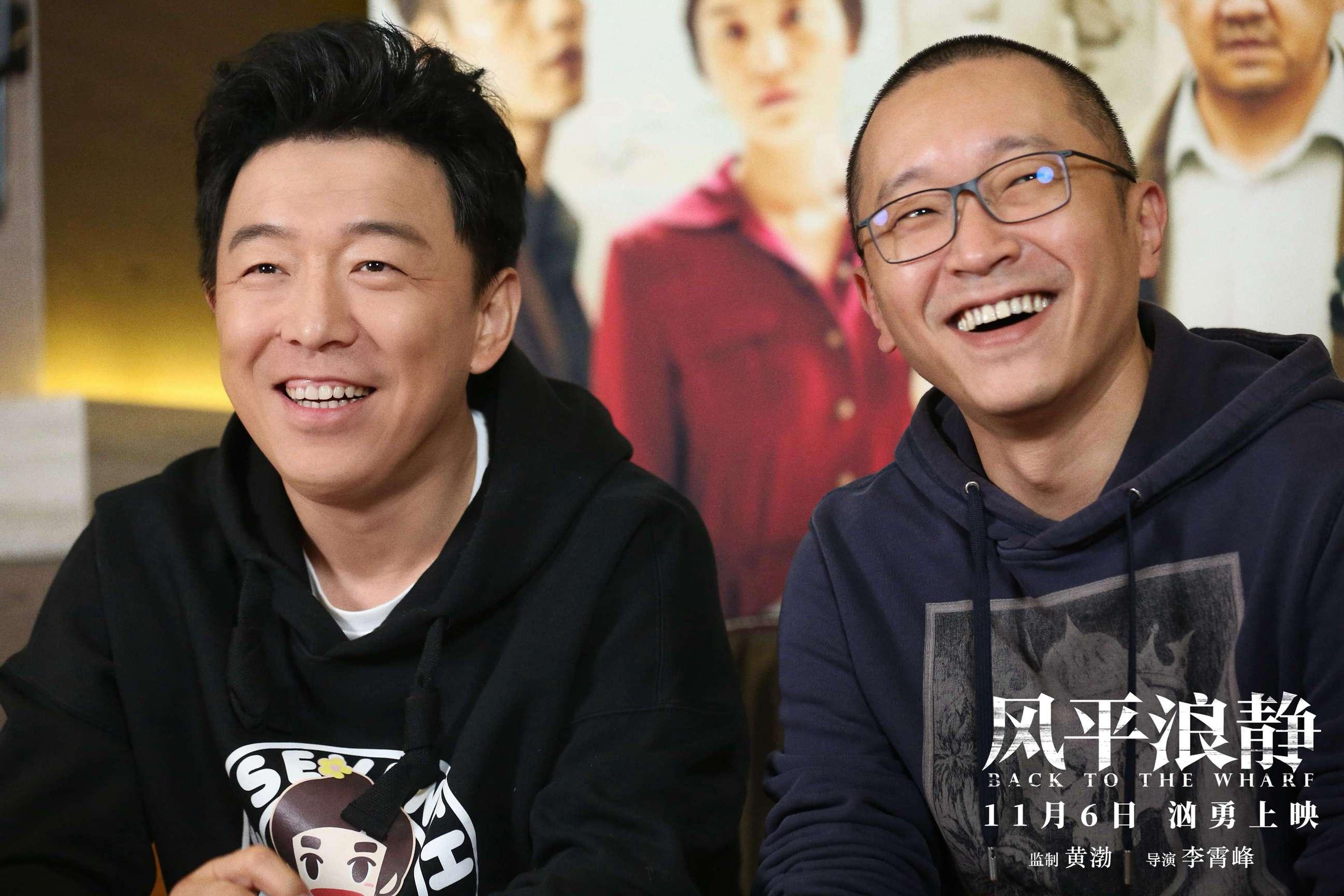 黄渤监制新片《风平浪静》 被赞宋佳是灰暗色调里热烈的火.jpg