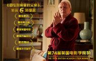 """湖南省""""十四五""""规划立法需求座谈会在长召开"""