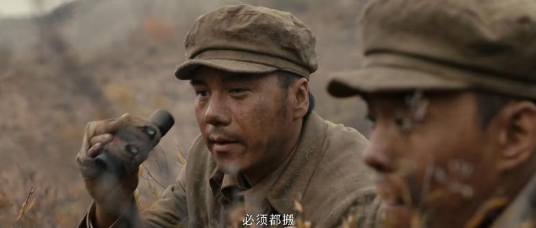 张露《浴血无名川》正式上线  (4).png