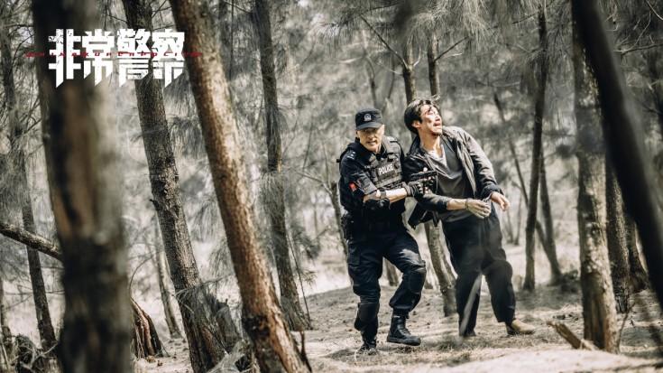 电影《非常警察》福建开机 (5).jpg