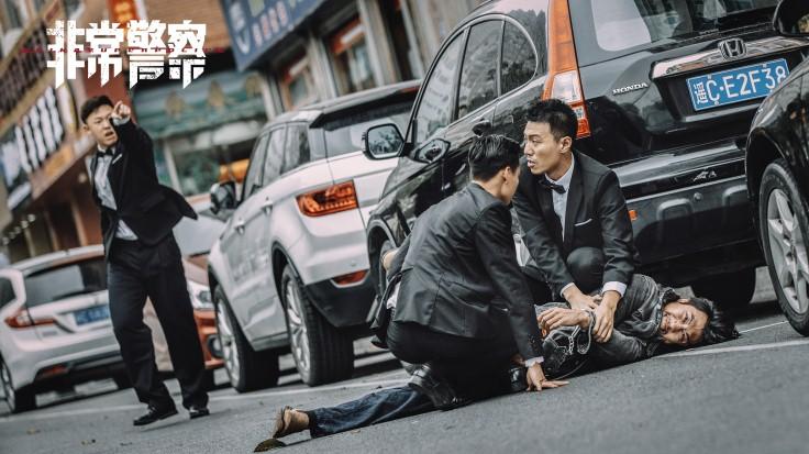 电影《非常警察》福建开机 (3).jpg