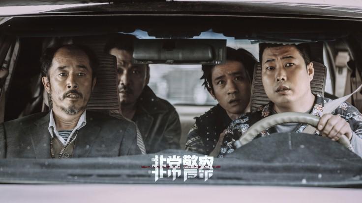 电影《非常警察》福建开机 (2).jpg