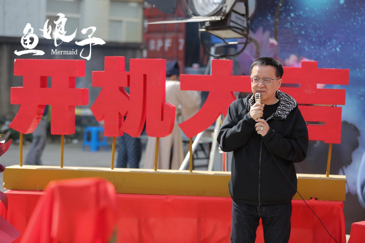 (本片出品人、骋亚影视文化传媒有限公司总经理 刘辉).png