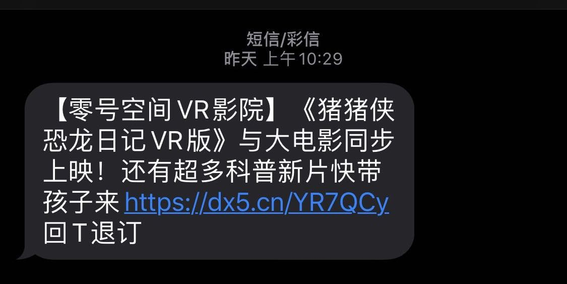 零号空间沉浸式VR体验助力 (8).jpg