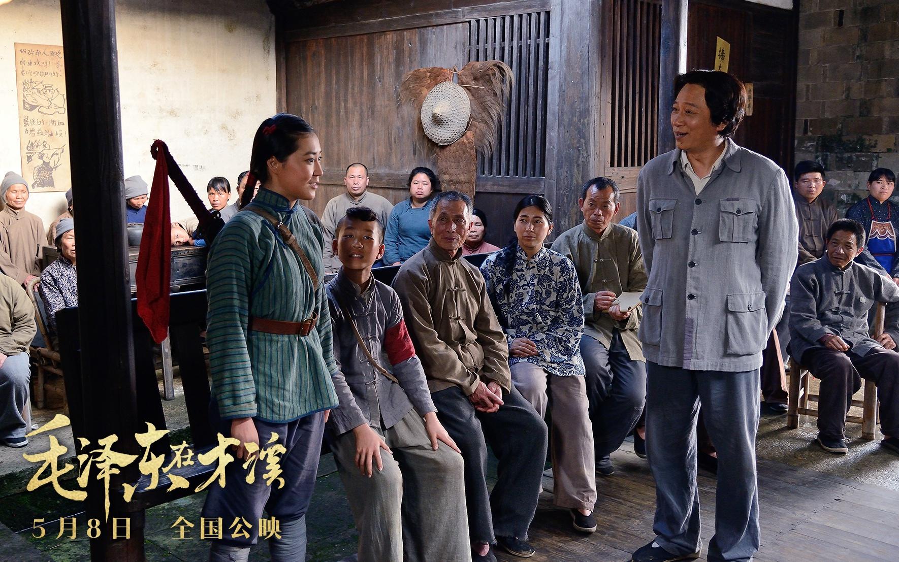 电影《毛泽东在才溪》发布终极海报预告 (3).jpg