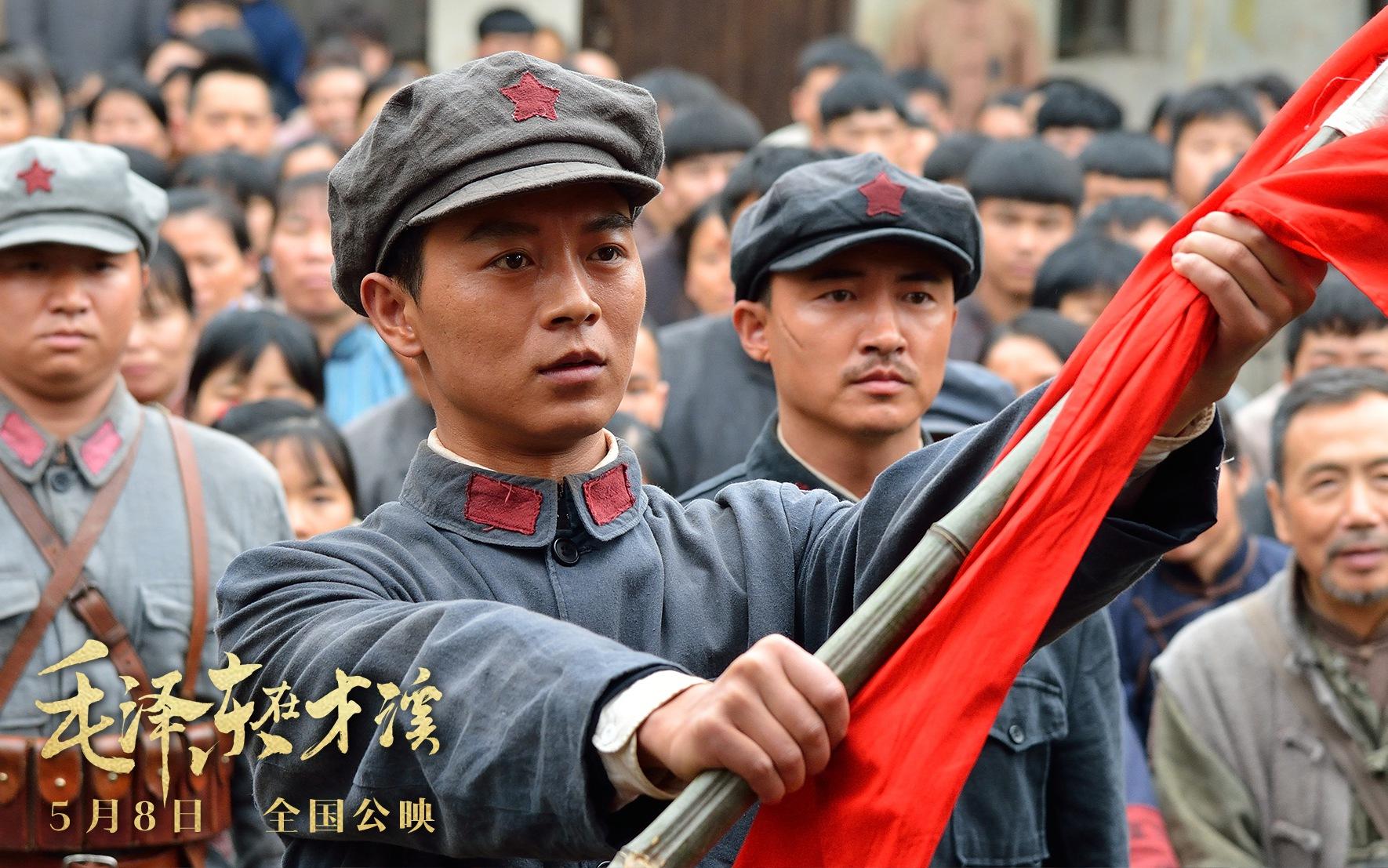 电影《毛泽东在才溪》发布终极海报预告 (5).jpg
