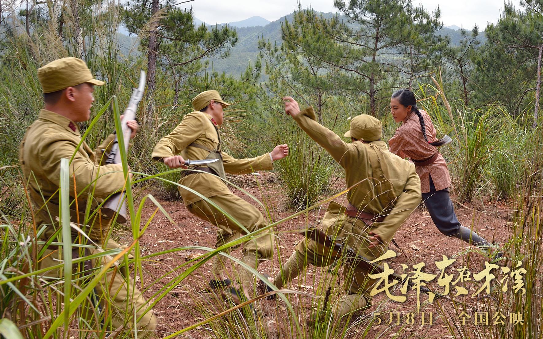 电影《毛泽东在才溪》发布终极海报预告 (6).jpg