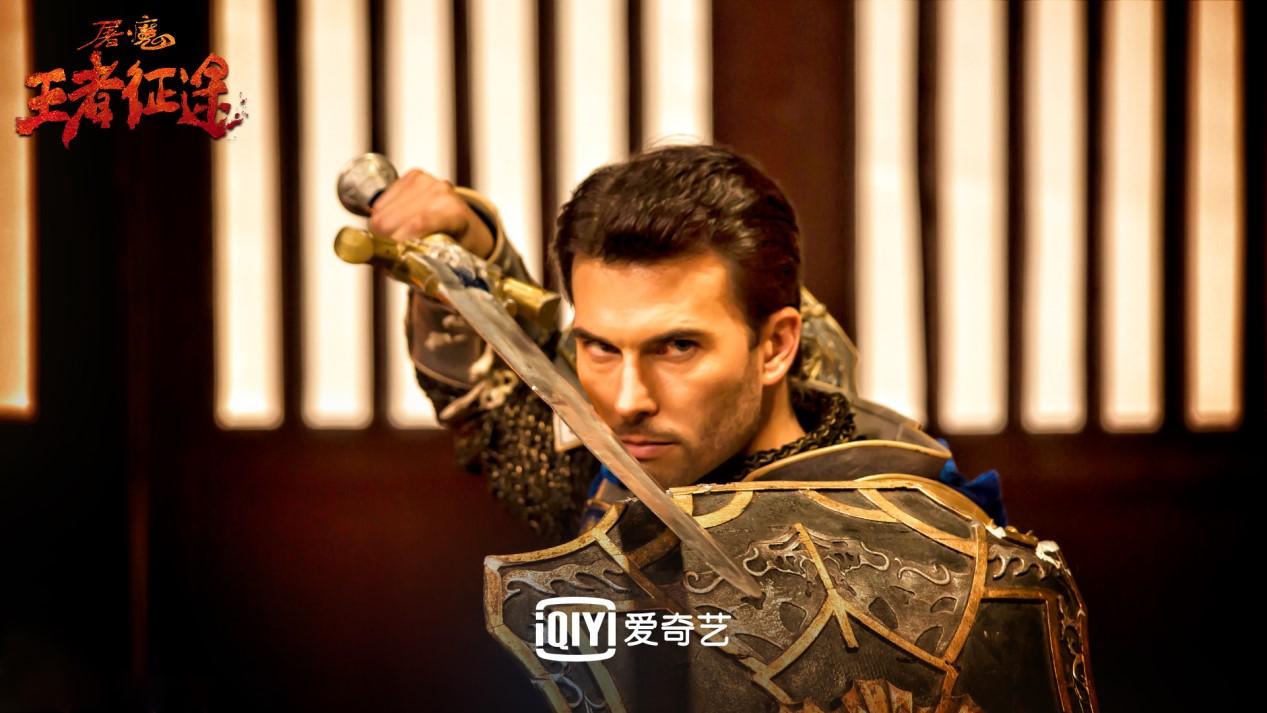 《屠魔:王者征途》定档10月18日 (4).jpg
