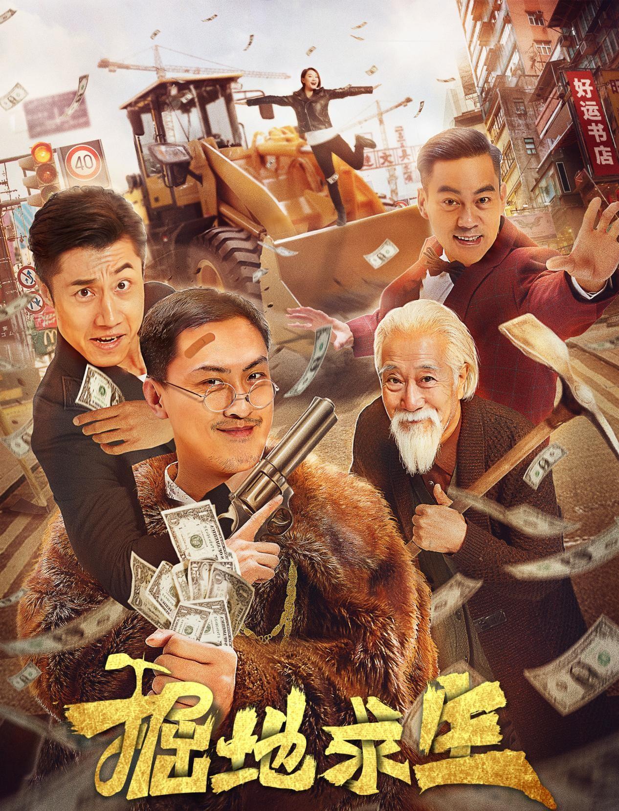 《掘地求生》12月29日许君聪陈国坤爆笑闹元旦 (1).jpg